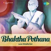 Bhaktha Pothana Songs