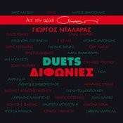Difonies Songs