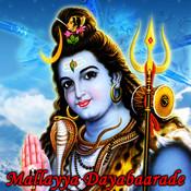 Mallayya Dayabaarade Songs