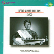 Ustad Amjad Ali Khan Songs