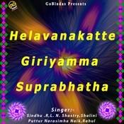 Helavanakatte Giriyamma Suprabhatha Songs