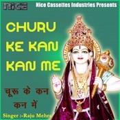 Churu Wale Chhota Sa Song