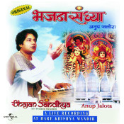 Bhajan Sandhya A Live Recording At Hare Krishna Mandir Songs