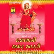 Dashamani Amer Aarti Songs