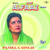Alfaaz  ( Words ) Songs