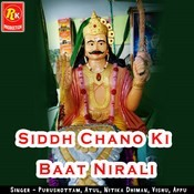Siddh Chano Ki Baat Nirali Song