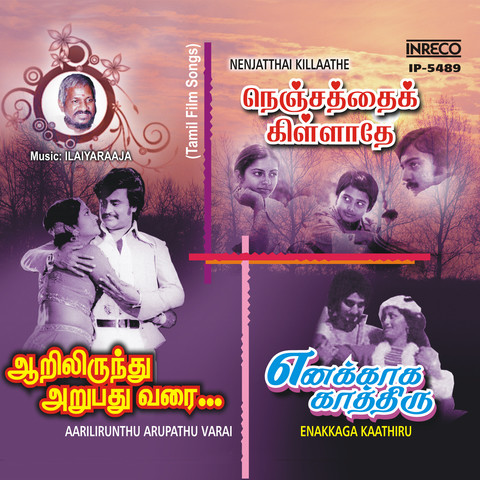 Malai tamil movie mp3 songs : Nero dvd maker software free download