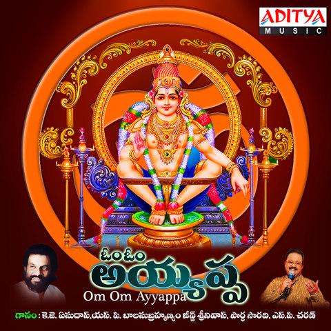 Om Om Ayyappa Songs Download: Om Om Ayyappa MP3 Telugu