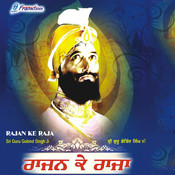 Rajan Ke Raja Songs