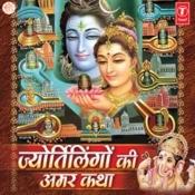 Jyotirling Ki Amar Katha Songs