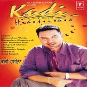 Kudi Haseena Songs