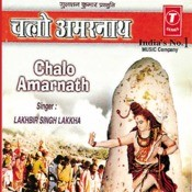 Chalo Amarnath Songs