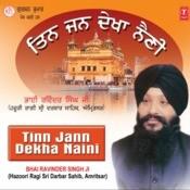 Tinn Jann Dekha Naini Songs