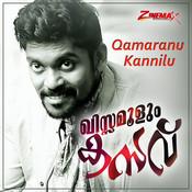 Qamaranu Kannilu Song