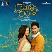 Savaale Samaali Songs