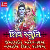 Shiv Stuti Umapati Maheshwaram Namami Shiv Shankaram Song
