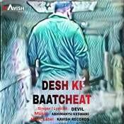 Desh Ki Baatcheat Song