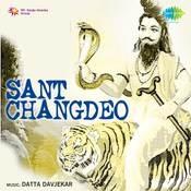 Sant Changdeo Mar Songs