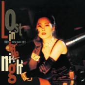 BTB Ye Mi Gong (CD) Songs