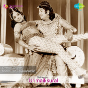 Urimaikkural Songs