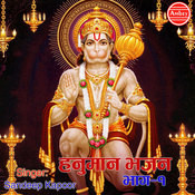 Hanuman Bhajan Vol - 1 Songs