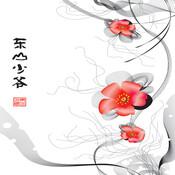 Chang Hao Guang Zhou II Songs