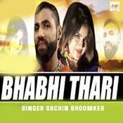 Bhabhi Thari Song