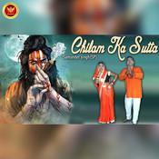 Chilam Ka Sutta Song