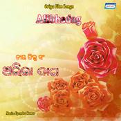 Dham Dhama Song