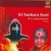 Sri Sankara Stuti By M S Subbulakshmi Songs