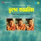 Bhupen Hazarika - Ekkhana Megh Bhese Elo Songs