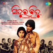 Sindura Bindu Songs