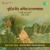 Bani Tabo Dhay - Suchitra Mitra And Kanika Banerjee Songs