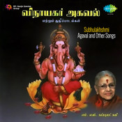 Subhulakhshmi Agaval And Other Songs Songs