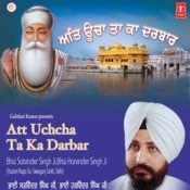 Ath Uncha Ta Ka Darbara Songs