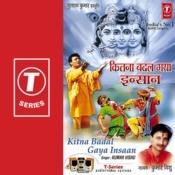 Kitna Badal Gaya Insaan Songs