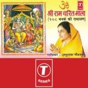 Shree Ram Charitmala (108 Manka) Songs