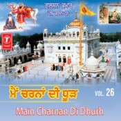 Main Charnan Di Dhurh Songs