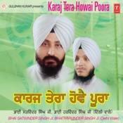 Karaj Tera Howai Poora Songs