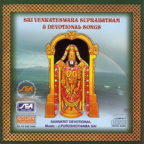 Sri Venkateswara Suprabatham & Devotional Songs Songs Download: Sri
