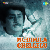 Muddula Chellelu Songs