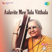 Manik Varma Aalavite Mee Tula Devl Songs