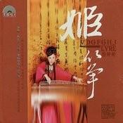 Ji Zheng (Lyre) Songs