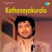Kathanayakuralu Songs