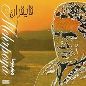 Ghayeghran - Persian Music Songs