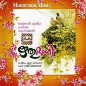 Rithu Bhangi Songs