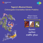 Rabindra Nrityanatya And Geetinatya Cd 2 Songs