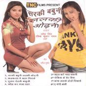 Ankh Ladake Daudhi Dikhake Song