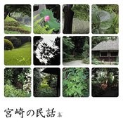 Udosanmairi Song