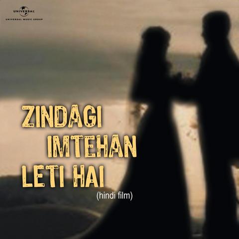 Zindagi imtihan leti hai song download dr. Kamlesh avastathi (from.